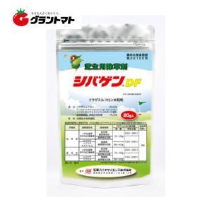 シバゲンDF 20g 芝生用除草剤 石原産業 【取寄商品】|grantomato