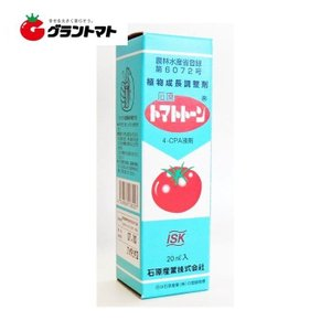 トマトトーン 20ml アンプル 着果促進剤 農薬 石原バイオサイエンス