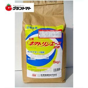 ネマトリンエース粒剤 5kg 土壌センチュウ殺虫剤 農薬 石原バイオサイエンス grantomato