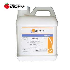 ボクサー 5L 畑作用除草剤 農薬  シンジェンタジャパン【取寄商品】|grantomato