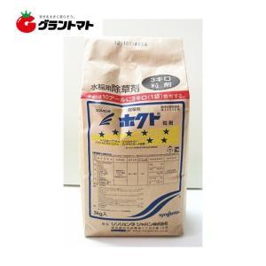 ホクト粒剤 3kg 水稲用初中期一発除草剤 農薬 シンジェンタジャパン grantomato
