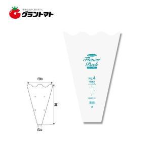 Nフラワーパックウェーブタイプ No.4 高さ440×長巾270×短巾80(mm) 100枚 シモジマ|grantomato