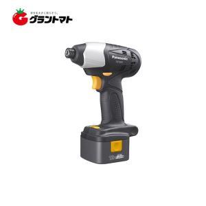 充電インパクトドライバー EZ7207YKY-B パナソニック|grantomato