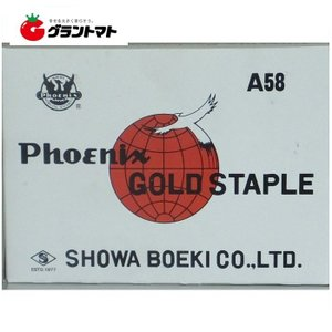 ステープル  15mm  2000本入り 封函機用ステープル 日栄産業|grantomato