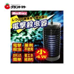 しつこい害虫を一撃必殺 電撃殺虫器 小 4wタイプ 電撃900V|grantomato