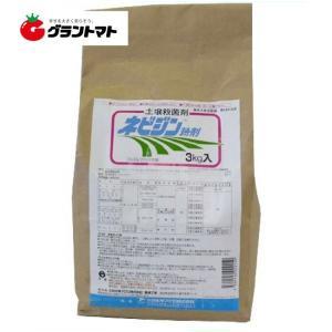 ネビジン粉剤 3kg 対根こぶ・そうか・菌核病殺菌剤 農薬 三井化学アグロ grantomato