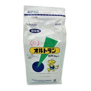 オルトラン粒剤 3kg 万能殺虫剤 農薬 アリスタライフサイエンス