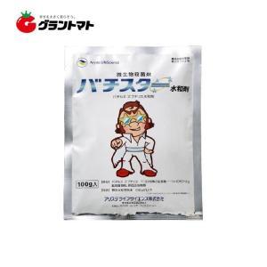 バチスター水和剤 100g 微生物殺菌剤 農薬【取寄商品】 grantomato