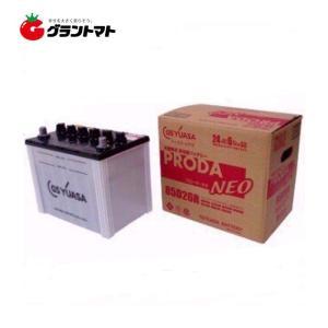 大型車用高性能バッテリー PRN75D23L 国産車バッテリー GSユアサ|grantomato