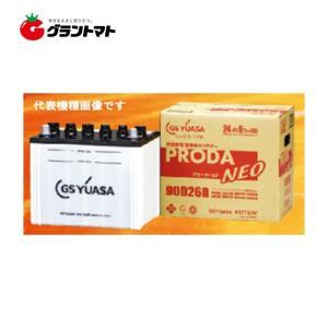 大型車用バッテリー PRODA.NEO(プローダ.ネオ) PRN-105D31L GSユアサ|grantomato