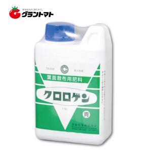 クロロゲン青  1kg N(窒素)型 初期育成用葉面散布液肥 玉名化学|grantomato