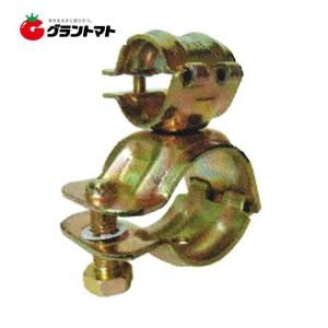 パイプくめーる 25.4mmx25.4mm 首振 J1009 単管パイプ用クランプ