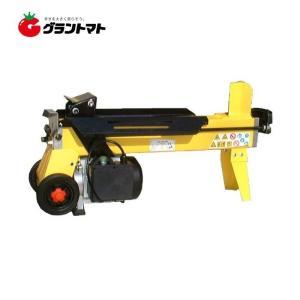油圧式電動薪割機 LS4T-52 パワー4t 薪割り機 シンセイ 【メーカー直送】|grantomato