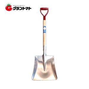 木柄スコップ 角形 アルミスコップ ショベル  シンセイ|grantomato