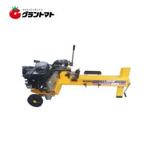 油圧式エンジン式薪割機 BE7.5T-45 7.5t コンパクト薪割り機 シンセイ【メーカー直送】|grantomato