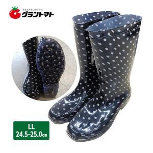 婦人PVC長靴 水玉 LLサイズ (24.5〜25.0cm) シンセイ grantomato