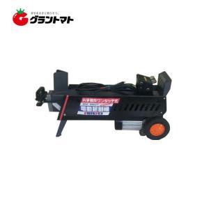 電動式油圧薪割機 NWS-7T/SHC パワー7t ワンタッチ片手操作タイプ 薪割り機 シンセイ【メーカー直送】【送料別途】|grantomato
