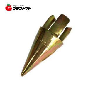 シンセイ 単管 打ち込み 先端 φ48.6mm 打ち込みミサイル