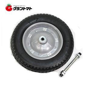 一輪車用ノーパンクタイヤ SR1301 軸付 シンセイ|grantomato