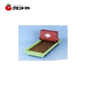 みくに式種まき機 ガードレール付き 水稲育苗箱用播種機 広田産業|grantomato
