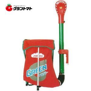 グリーンサンパーV型 背負い式肥料散布器 容量30L ヤマト農磁|grantomato