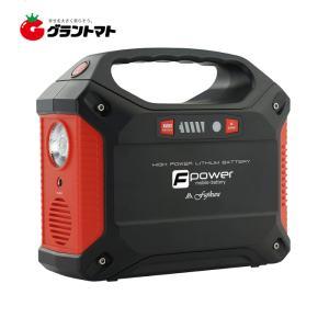 モバイルバッテリー 42Ah BA-155 家庭用蓄電池 ポータブル電源 富士倉|grantomato