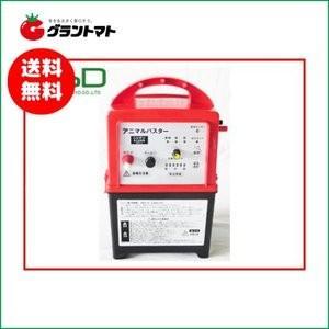 アニマルバスター NSD-3 電柵機 本体のみ ニシデン産業|grantomato