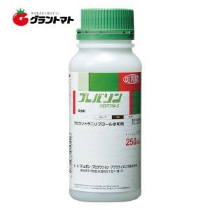 プレバソンフロアブル5 250ml 野菜用高性能殺虫剤 農薬
