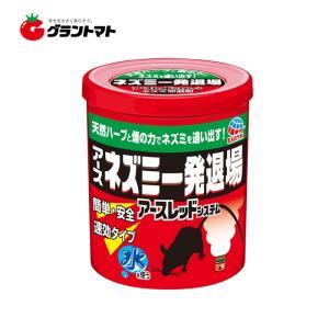 ネズミ一発退場(くん煙タイプ)(10g) アースレッドシステム アース製薬【ネズミ駆除】 grantomato