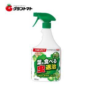 アースガーデンT 1000mL入 (人気野菜の害虫退治に) アース製薬 grantomato