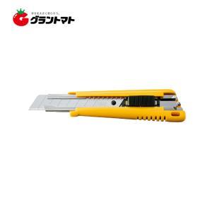 オートロック式大型カッター EXL-500 161B オルファ grantomato