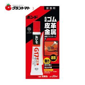G17 20ml 速乾強力接着剤 コニシ grantomato