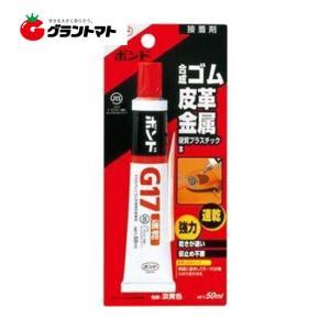 ボンドG17 50ml 速乾強力接着剤 コニシ grantomato