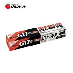 ボンドG17 170ml 速乾強力接着剤 コニシの関連商品1