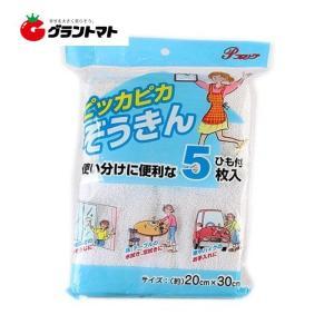 ピッカピカ雑巾 5P D-325|grantomato