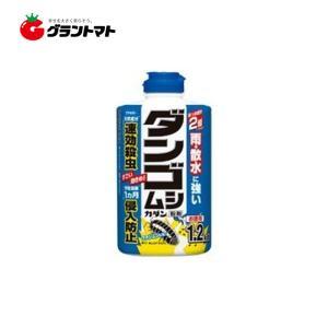 ダンゴムシカダン粉剤 徳用 1.2kg フマキラー grantomato