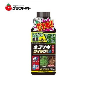 ネコソギクイックプロFL 700ml 除草剤 希釈タイプ レインボー薬品 【取寄商品】|grantomato