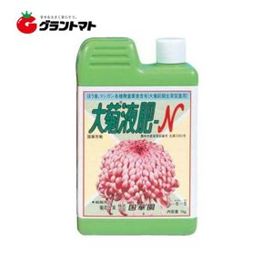 大菊液肥N 1kg 菊用の肥料 国華園|grantomato