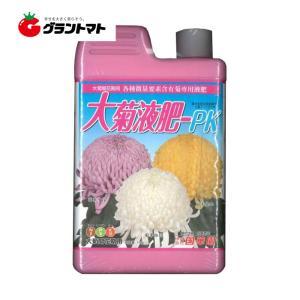 大菊液肥PK 1kg 菊用の肥料|grantomato