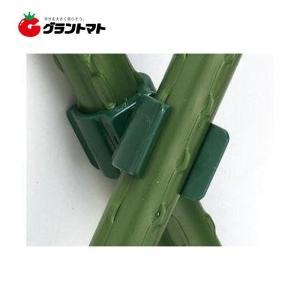 ニューガーデンクリップ 11×11 積水樹脂 セキスイ|grantomato