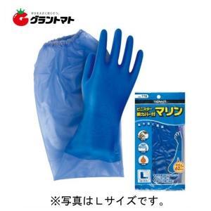 ビニスター腕カバー付マリン No.778 Sサイズ 塩化ビニル手袋 東和コーポレーション【ゆうパケット可】|grantomato