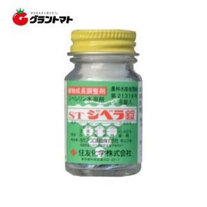 STジベラ錠 8錠 植物成長調整剤 農薬 住友化学 grantomato