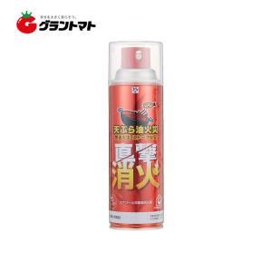 エアゾール式簡易消火具 AE-400 直撃消火 ヤマトプロテック|grantomato