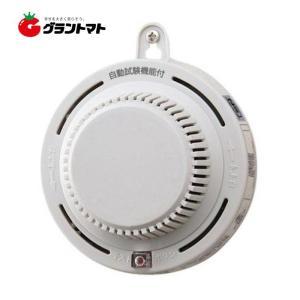 住宅用火災警報器(煙式) けむピー YSA-309JP ヤマトプロテック|grantomato