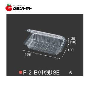 フードパック F-2-B (中浅) エフピコチューパ|grantomato