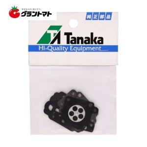 キャブレター内部品 ダイヤフラムセット CB21/23 日工タナカ|grantomato