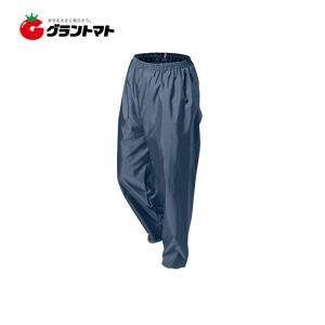 ポリエステルパンツ ネイビー 3Lサイズ #302 ヤッケズホン トオケミ|grantomato