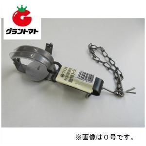 動物トラップ0号 トラバサミ 冨永工業|grantomato