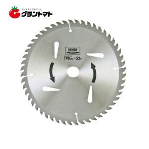 木工用チップソー両側研磨 No.26708 190x52P KENOH|grantomato