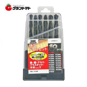 鉄工ドリルセット 19PC No.26219 KENOH|grantomato